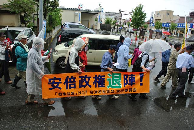 全国デモ・抗議行動レポート21 福島