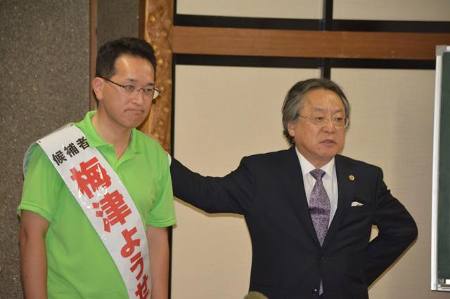 国会審議の潮目を変えた小林節・慶応大学名誉教授が梅津候補を全面支援
