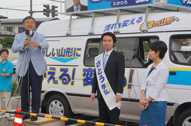 佐藤候補の応援演説をする遠藤利明五輪担当大臣