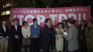 「合意」なんてあり得ない!!STOP TPP!! 官邸前アクション