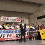 151028_10.28 生活保護アクション in 日比谷 25条大集会