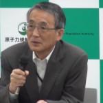 田中俊一原子力規制委員長