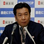 151014_民主党 枝野幸男幹事長 定例会見2