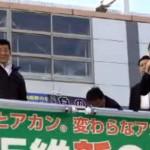 「大阪維新の会」街頭演説 ―弁士 橋下徹代表、松井一郎幹事長