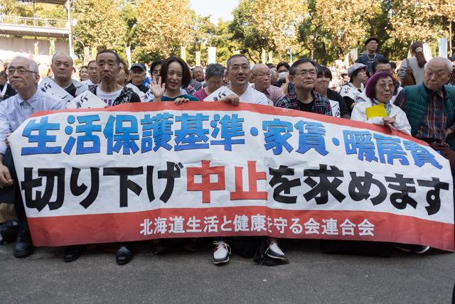 ▲平日水曜日の午後にも関わらず日本全国から参加者が集まった