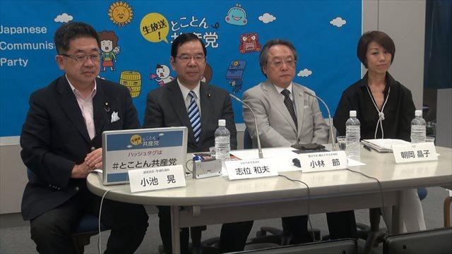 ▲日本共産党の番組にゲストとして出演した小林節氏