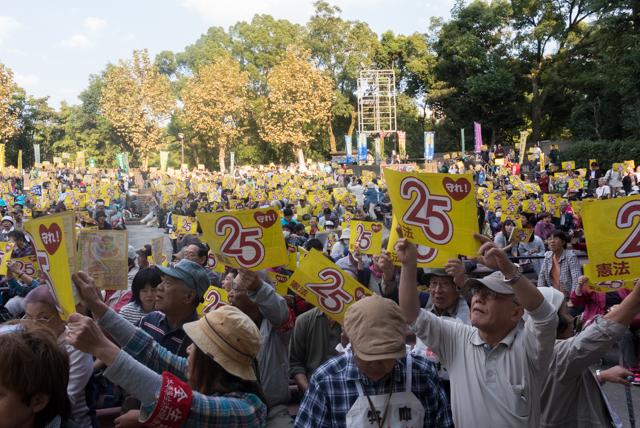 ▲日比谷野外音楽堂から見える厚生労働省に向かってシュプレヒコールを上げる4000人の参加者たち