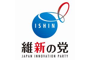維新の党ロゴ