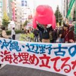 151101_辺野古の海を埋め立てるな!11.1緊急デモ ―沖縄県知事の埋め立て承認取り消しを支持します―