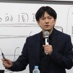 151113_立憲デモクラシー講座 ー講師 石川健治氏(東京大学教授、憲法学)