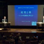 151106_【録画】新外交イニシアティブ(ND)日米原子力エネルギープロジェクトシンポジウム「原発と核―4人の米識者と考える―」