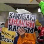 151108_【神奈川】川崎ヘイトデモを許すな カウンター抗議