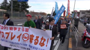 151121_STOP!「戦争する国」いのち脅かすオスプレイは東京・横田基地に来るな!11・21集会-