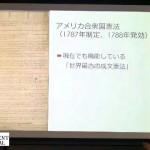 ec_151121_kyoto_izumi_640