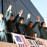 151119_臨時国会召集拒否に抗議する野党共同街頭演説会
