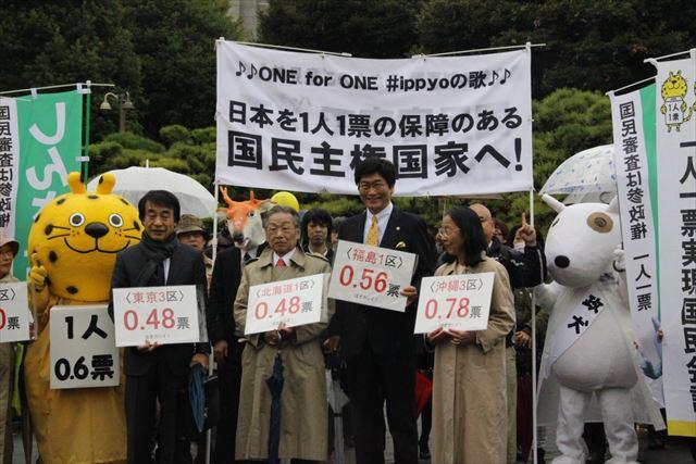 ▲判決に臨む升永英俊弁護士、伊藤真弁護士らと、ミニパレードを終えた「一人一票実現国民会議」のメンバー、最高裁前で