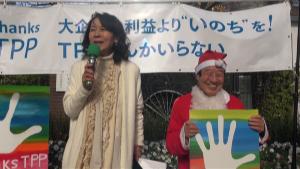 """151220_大企業の利益より""""いのち""""を!TPPなんかいらない 12.20新宿アクション"""