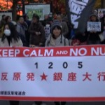 151205_KEEP CALM AND NO NUKES 反原発★1205 銀座大行進