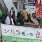 160117_【宜野湾市長選】志村恵一郎候補 出発式
