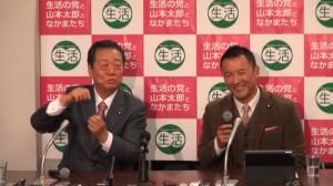 160104_生活の党と山本太郎となかまたち 代表定例記者会見_1