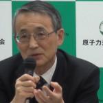 20160106_田中俊一原子力規制委員長記者会見