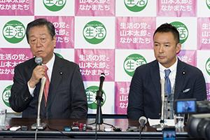 160112_【録画】生活の党と山本太郎となかまたち 代表定例記者会見