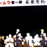 ec_160115_ginowan_shimura_512