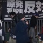 20160206 再稼働反対!首相官邸前・国会正門前抗議
