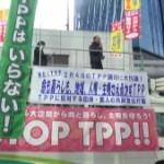 160204_TPP協定調印大抗議街宣