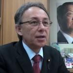 玉城デニー氏(生活の党と山本太郎となかまたち幹事長)