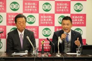 160223_生活の党と山本太郎となかまたち 代表定例記者会見