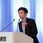 160327_民進党・新党結党大会