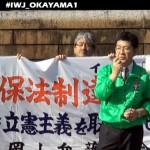 ec_160319_okayama_ampohoiken_704