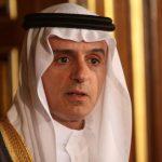 ▲サウジアラビアのアーデル・ジュベイル外務大臣(ウィキメディアコモンズより転載)