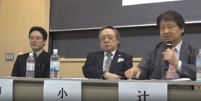▲(写真左から)白井聡氏、小林節氏、辻恵氏