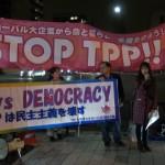 160405_4月いよいよ批准案件実質審議入り!STOP TPP !! 官邸前アクション