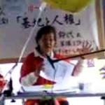 ec_160408_henoko_daigaku_640