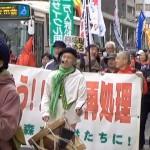 ec_160409_aomori_hankakunen_zenkokushukai_640
