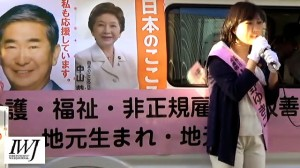 衆議院京都3区補欠選挙   IWJ In...