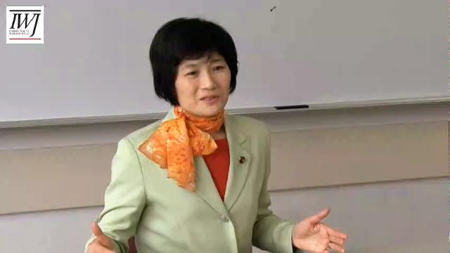 国政報告会 民進党・西村智奈美...
