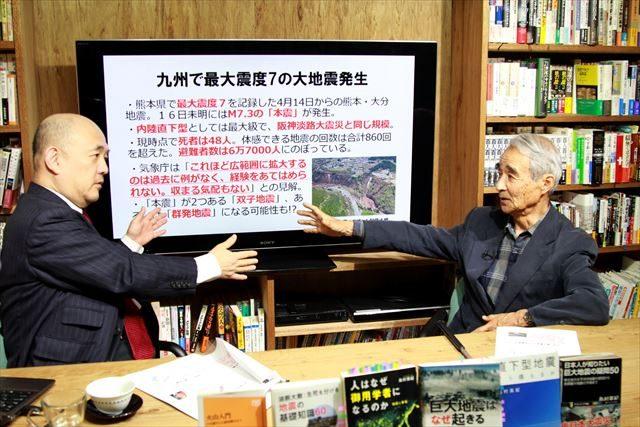 ▲熊本・大分大地震のメカニズムを説明する島村氏