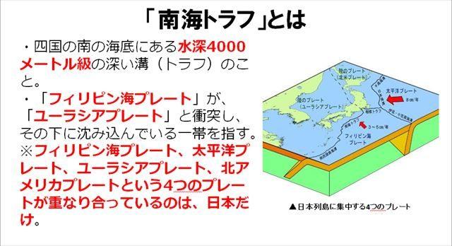 image3_R