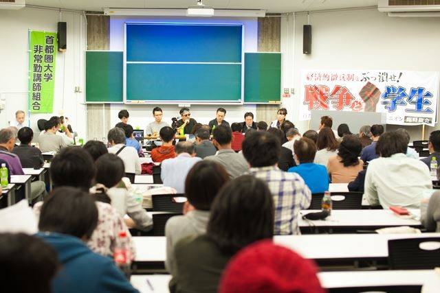 ▲「戦争と学生」シンポジウムには、主催者発表で250名の参加者が集まった
