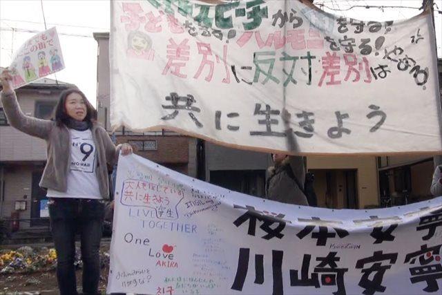 ▲2016年1月31日川崎ヘイトデモに抗議する崔江以子さん