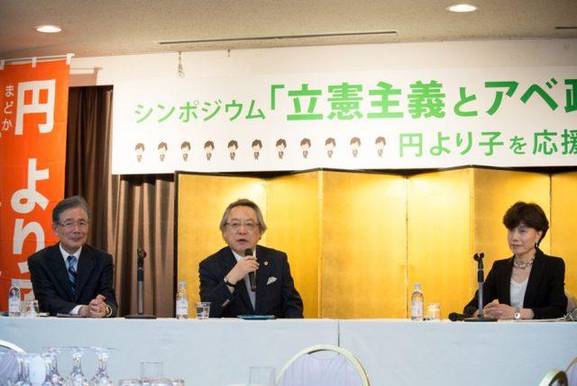 ▲左から平松邦夫・元大阪市長、小林節・慶應義塾大学名誉教授、円より子・元参議院議員