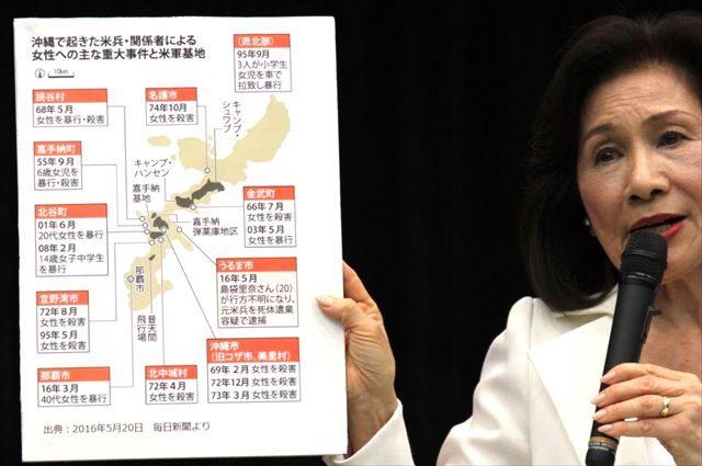 ▲沖縄本島で発生した凶悪事件の図を示す糸数慶子参議院議員
