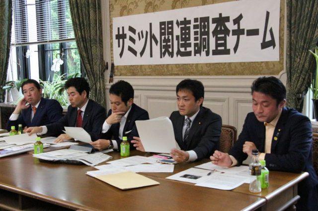 ▲民進党の調査チームの様子