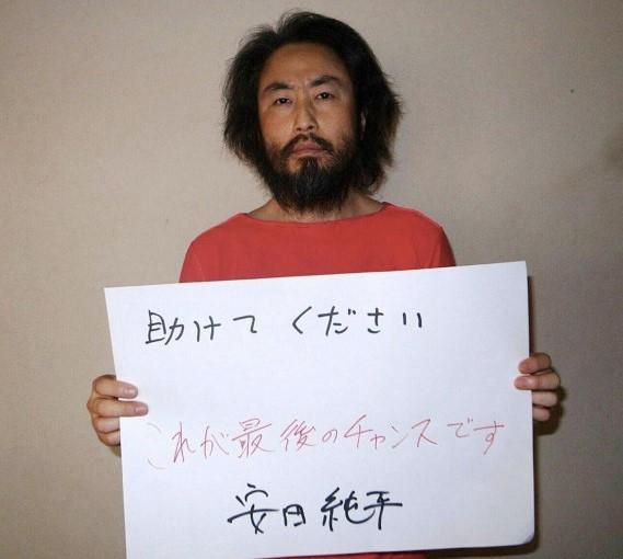 ▲新たに公開された安田純平氏の画像