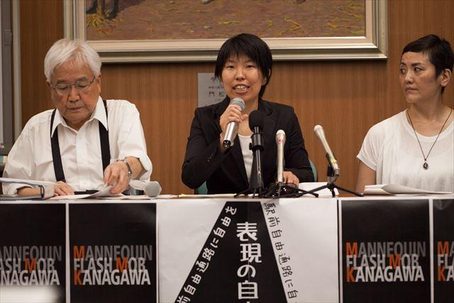 ▲左から大川隆司弁護士、吉田美奈子氏、浅倉優子氏