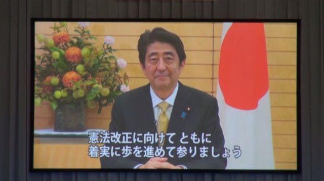 ▲日本会議の「武道館一万人大会」でビデオメッセージを寄せた安倍総理